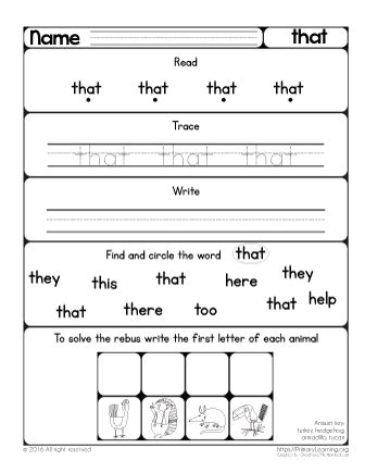 Home Organization Binder essential activities sight word that primarylearning org