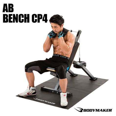 ab and back bench bodymaker rakuten global market ab bench cp4 diet