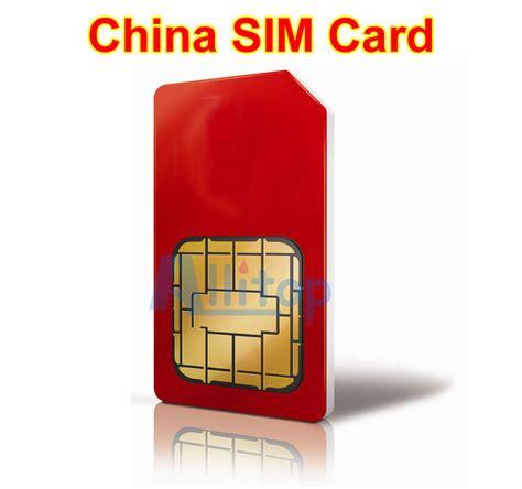 china mobile sim card china sim card for taobao tmall register china mobile