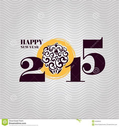 new year 2015 card vector vector new year 2015 greeting card text vector