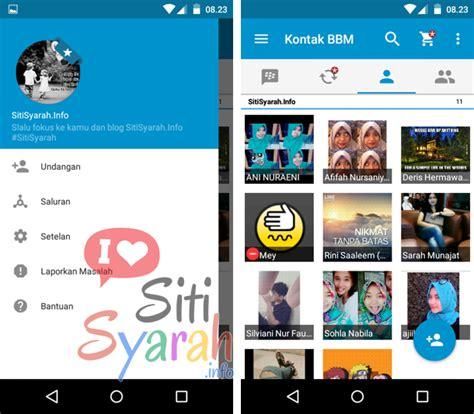 download theme bbm android versi terbaru bbm terbaru versi 2 9 0 44 dengan material design