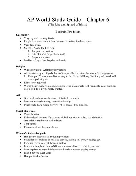 a student s guide to the study practice and tools of modern mathematics books ap us history compare and contrast thesis