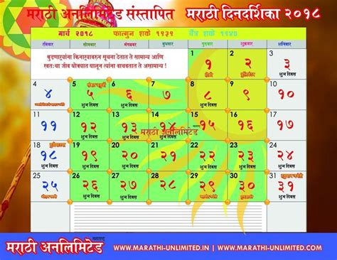 mahalaxmi calendar april  calendar format   check   https