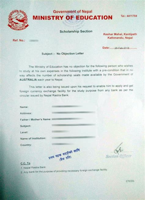 no objection certificate from parents fresh noc letter format