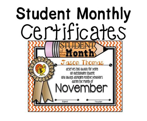 teacher of the month certificate template best amazon com