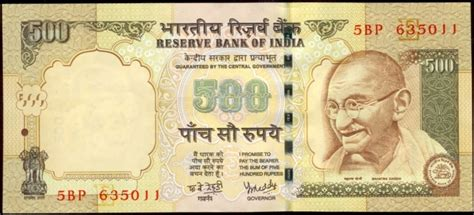 rs 1000 and 500 notes what india did other countries will do beware