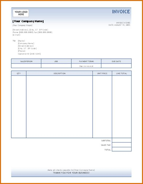 ms access invoice template 15 microsoft office invoice template