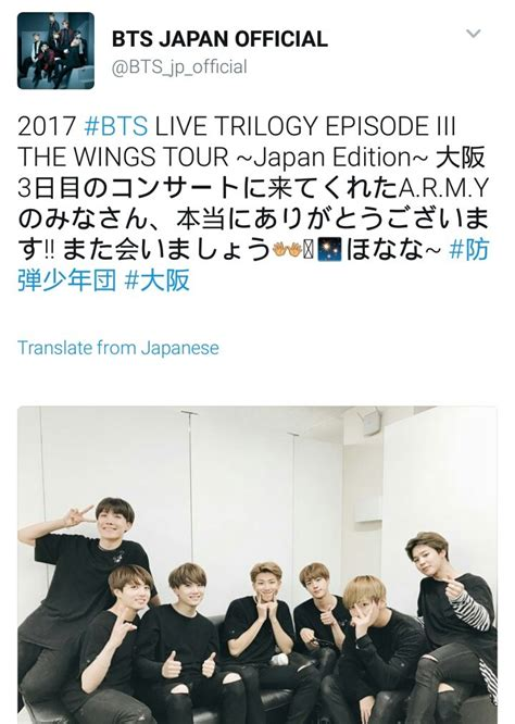 bts trilogy episode 3 trans 170601 bts jp official s tweet after bts live