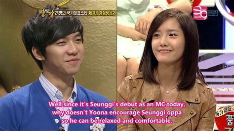 lee seung gi kiss yoona official lee seung gi im yoona real life couple