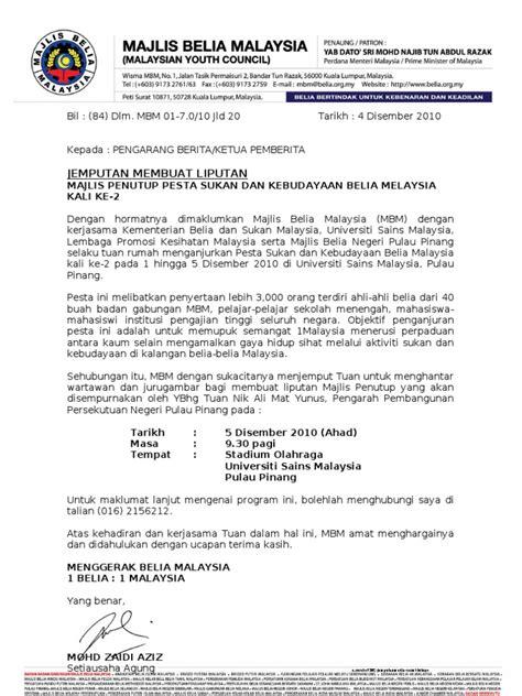 surat jemputan media penutup psk2