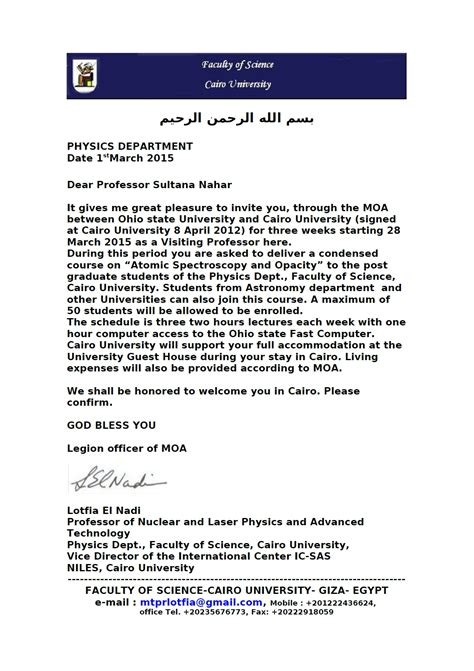 Invitation Letter Professor Invitation Letter Visiting Professor Dean Professor Gamal Abd Nassar Faculty Science Cairo