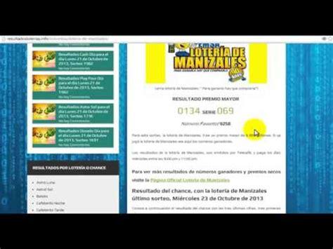 resultados de las loterias ver resultado de la loteria de youtube