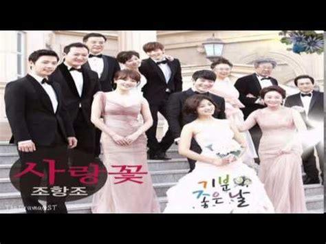 download lagu ost film operation wedding jo hang jo berita foto video lirik lagu profil bio