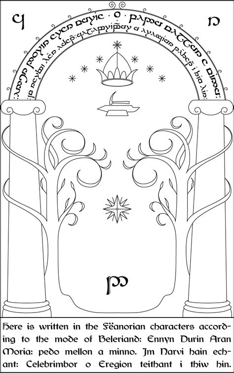 Door To Moria by Lord Of The Rings Door Of Durin Linguistics Science