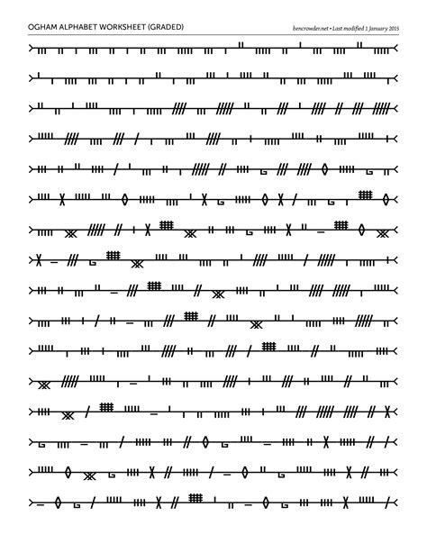 printable ogham alphabet ben crowder