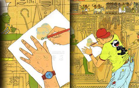 free picture book pdf re zoom by istvan banyai free bonus sorghum