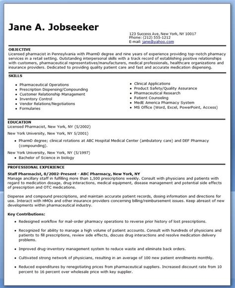 sle cover letter for sales representative position pmd discussion developers custom written xml java