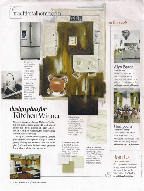 kitchen ideas magazine profile 171 janice pattee design home decor trade magazines 28 images 100 home interior