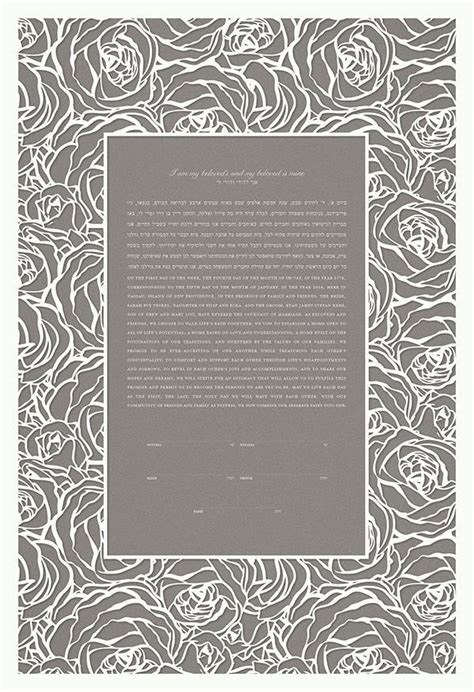 ketubah template papercut ketubah roses frame products o