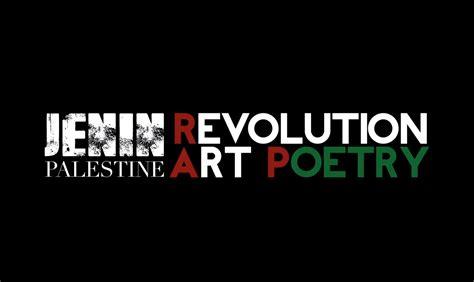 testi rap sconosciuti rap revolution poetry il documentario sul rap in