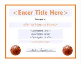 basketball certificates templates 8 basketball certificate templates free