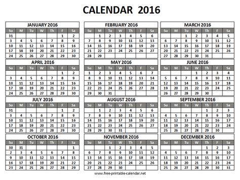 Printable Pocket Calendar Template