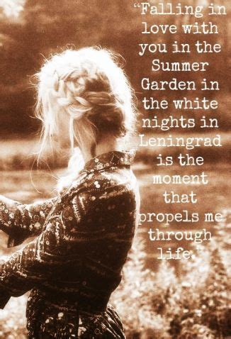 the summer garden a story the bronze horseman the summer garden paullina simons booktopia the summer