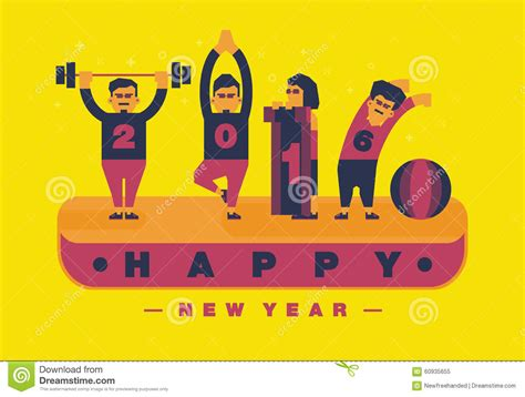 theme of new year 2016 happy 2016 new year exercise and theme vector flat