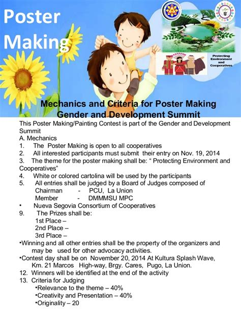 poster design competition guidelines poster making contest