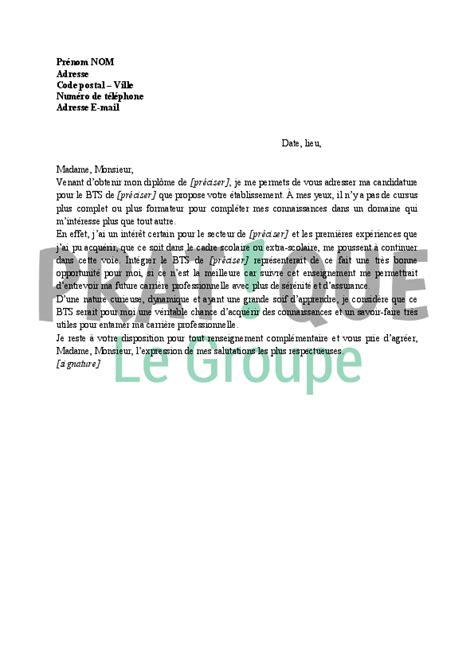 Lettre De Motivation Ecole Banque Bts Lettre De Motivation Pour Bts Pratique Fr