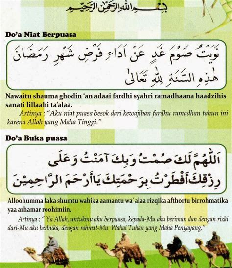desain kartu ucapan lebaran 2015 bacaan doa niat puasa ramadhan dan buka puasa ramadhan