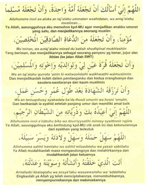 Islamic Hypno Parenting doa ibu untuk bayi dalam kandungannya blognyamamirezel