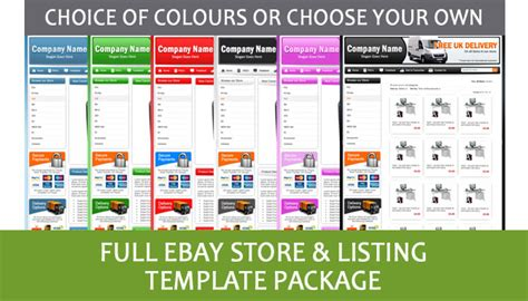 professional ebay store shop and listing template