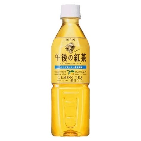 Kirin Citrus Juicer tasty japan kirin afternoon tea lemon 午後の紅茶 レモンティー