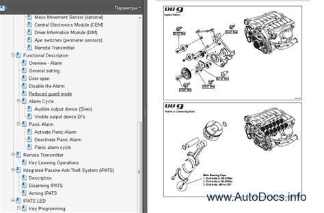 car repair manual download 2006 aston martin db9 parking system aston martin db9 workshop service manual repair manual