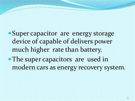 define ultracapacitor supercapacitors definition 28 images supercapacitor supercapacitor what are kapower