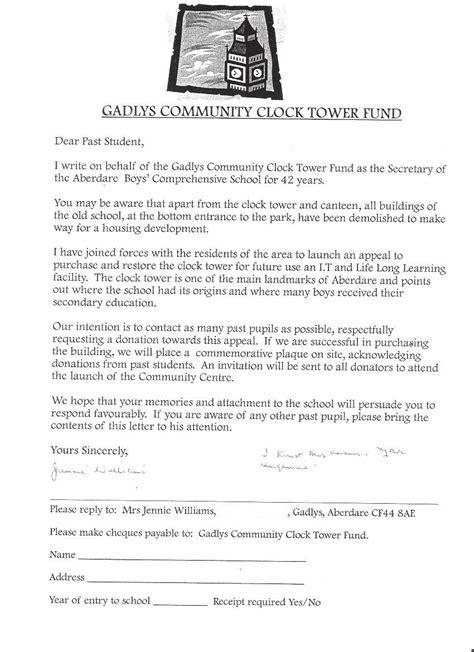 mount blade school admission sample letter appeal
