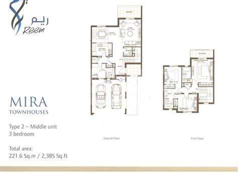 Arabian Ranches Floor Plans mira townhouse floor plans reem dubai