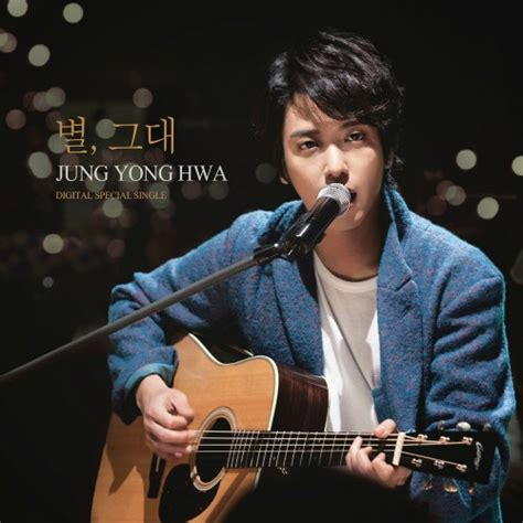 cnblue tattoo mp3 free download download single jung yong hwa cnblue star you mp3