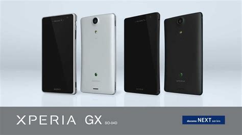 Hp Sony Xperia Gx So 04d sony xperia gx so 04d promo