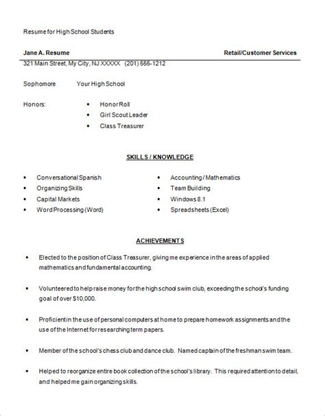 resumes templates for high school students 10 high school resume templates free sles exles