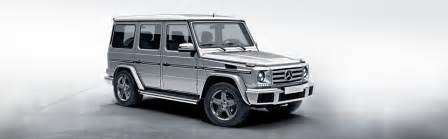 Mercedes Service G Sedans Coupes Convertibles Suvs And Wagons