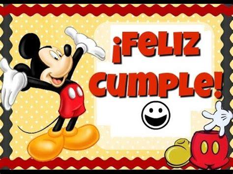 imagenes feliz cumpleaños mickey mouse cumplea 209 os feliz infantil tradicional mickey mouse para