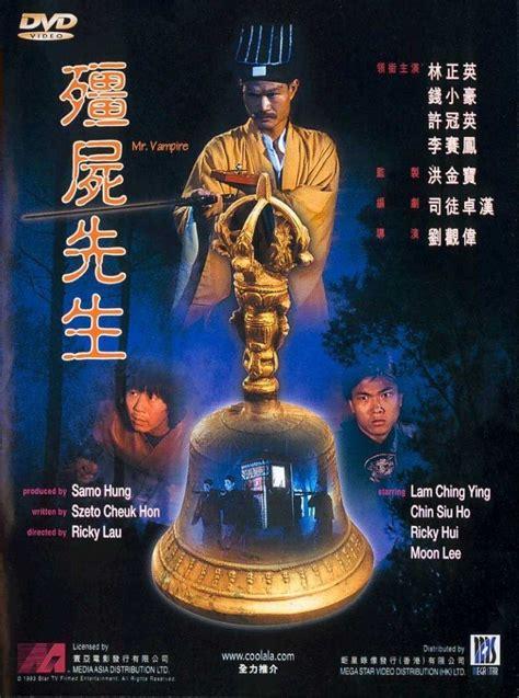 Kisah Hantu Hantu Cina koleksi filem hantu lompat lompat hantu seram cina updating page 6 carigold forum