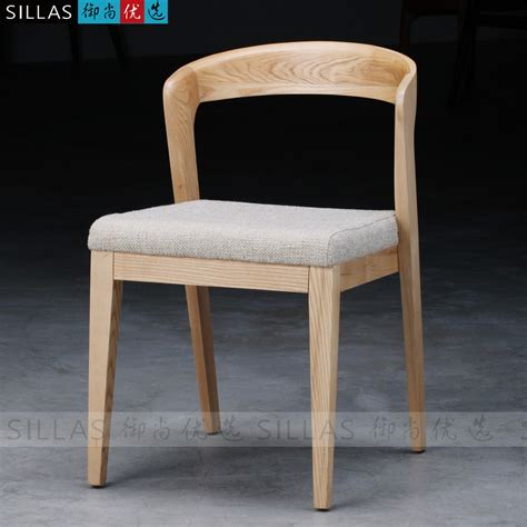 ikea wood furniture scandinavian furniture wood dining chair ikea chairs