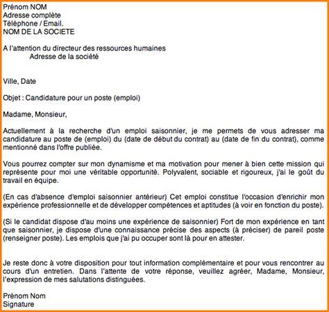 Exemple Lettre De Motivation Pour Emploi 7 Mod 232 Le Lettre De Motivation Emploi Saisonnier Exemple Lettres
