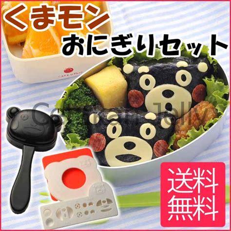 Cetakan Bento Nasi Dan Makanan Panda Bunga Dan Berkualitas cetakan nasi bento kumamon onigiri set cetakan jelly cetakan jelly