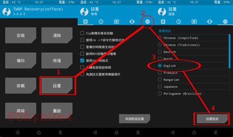 tutorial install twrp xiaomi redmi 1s tutorial lengkap cara install twrp recovery di xiaomi