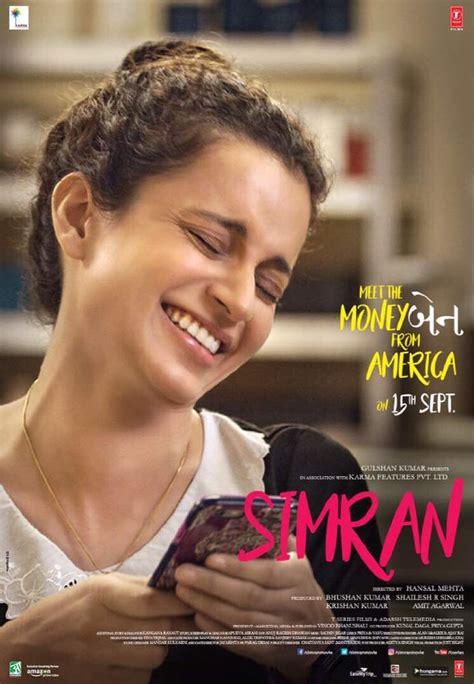 film online full movie simran 2017 hindi full movie watch online free