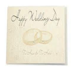 wedding card happy wedding day 163 4 25 giftbagshop co uk